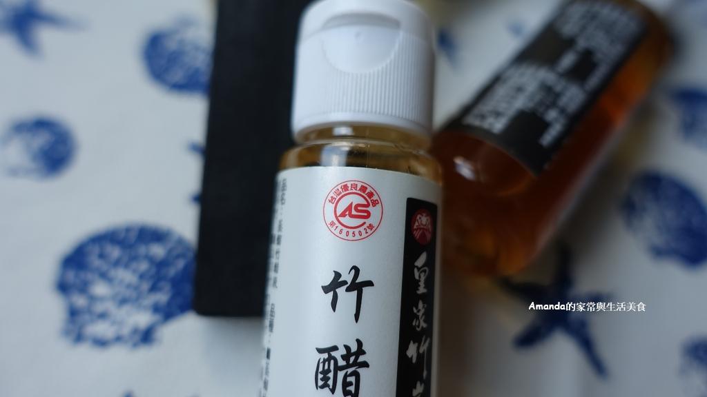 CAS,林產品,殺菌,消毒,竹醋,除臭 @Amanda生活美食料理
