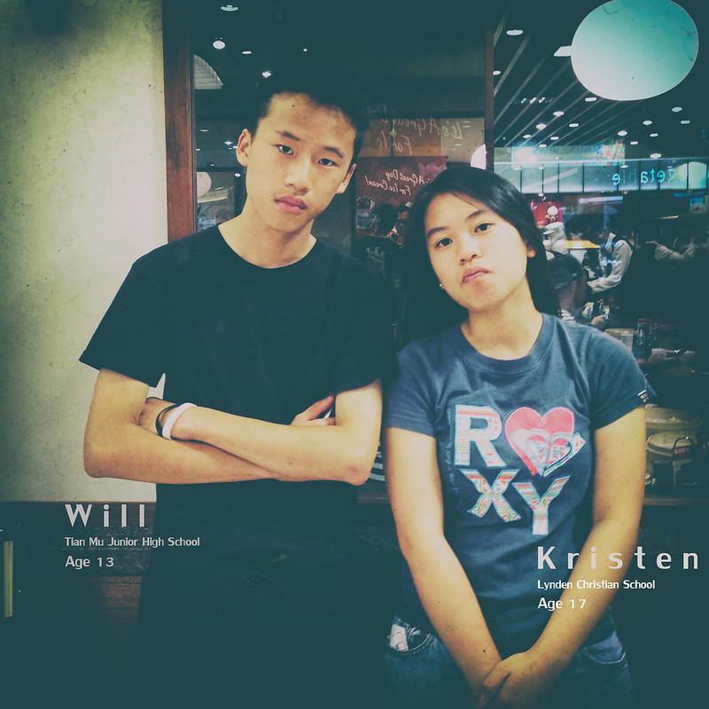 Kristen & Will