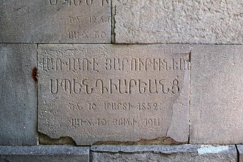 Simferopol, Armenian Cemetery, Tomb of Spendiarovs, 2016.06.18 (08)