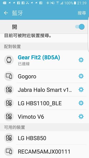 Screenshot_20160830-213943
