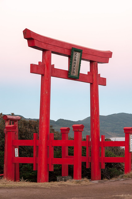 Motonosumi Inari Shrine in early morning.