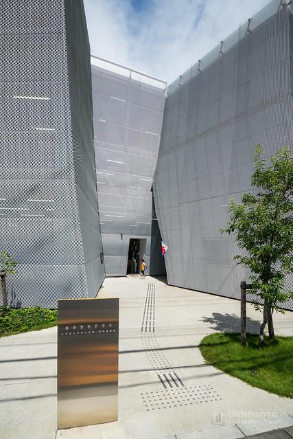 Entrance of Nakamachi Terrace (なかまちテラス)