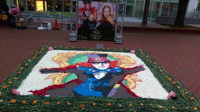 SAPPRO  Flower Carpet 2016サッポロ フラワーカーペット2016_06