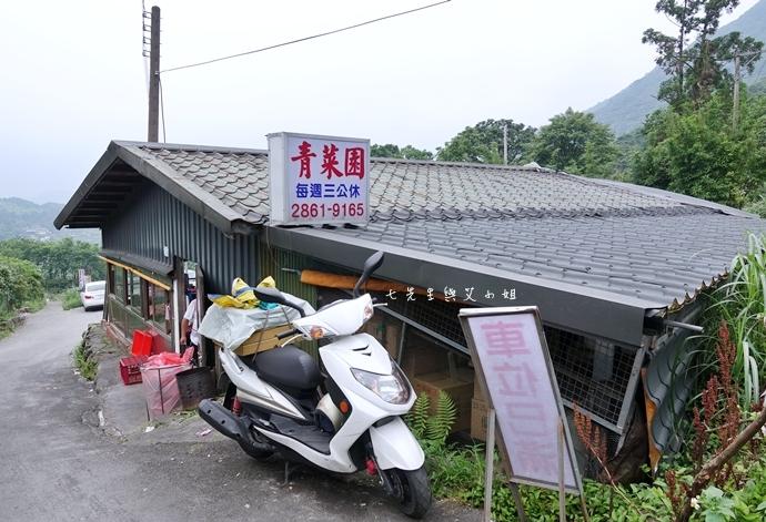 4 陽明山 青菜園 野菜餐廳 繡球花