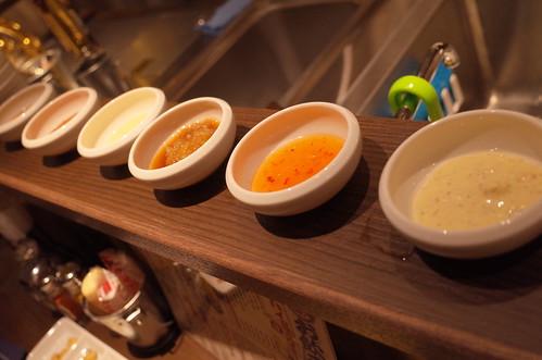 カラハイゴールド dipping sauce