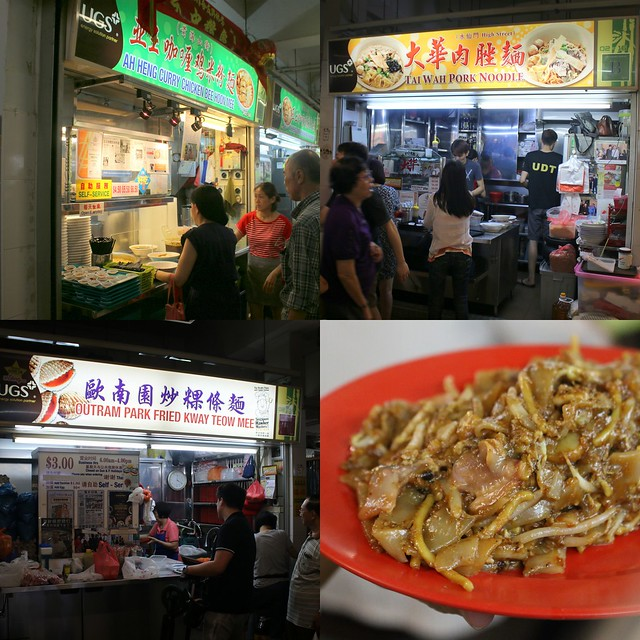 Hong Lim Complex Food Centre
