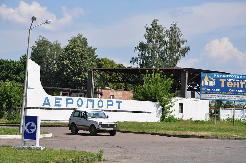аеропорт (81)