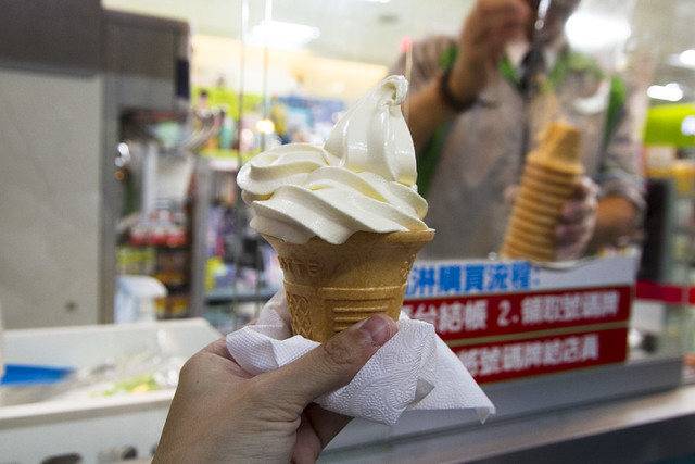 Family Mart soft serve