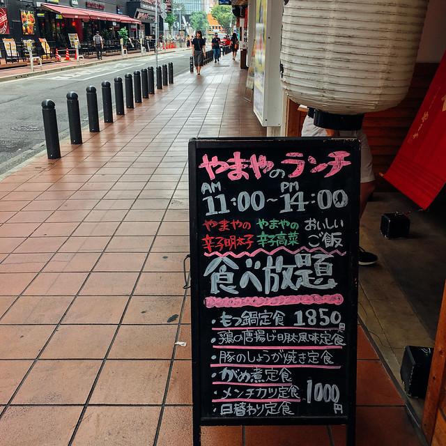 Hakata2_50