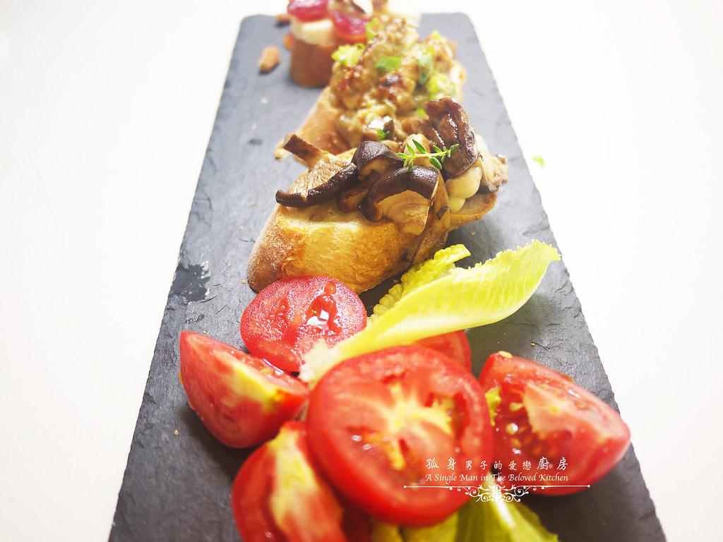 孤身廚房-開放式三明治三式-巴薩米克醋綜合菇、味噌烤茄子、杏仁香蕉桃接李6