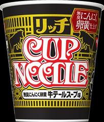 1_1カップヌードル_リッチ_牛テールスープ味2