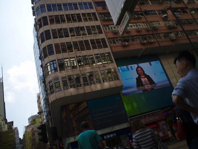 Giant TV