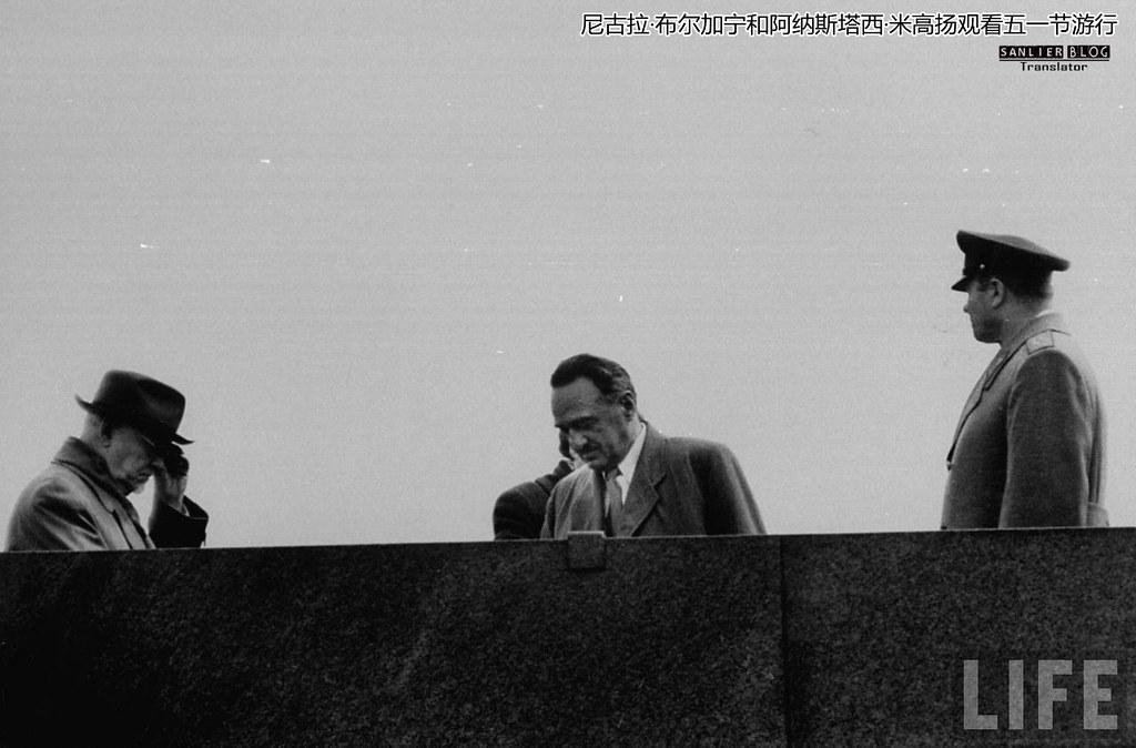 1956年苏联政治与社会生活06