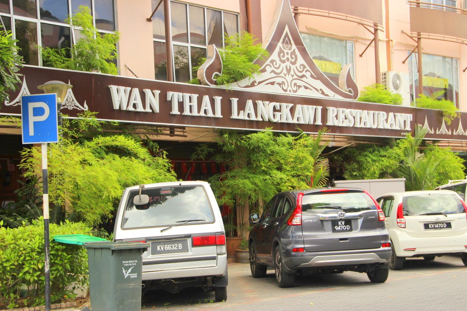 wan thai langkawi