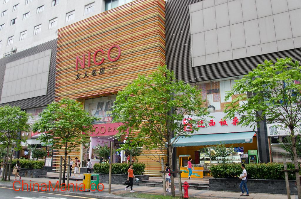 หัวเฉียงเป่ย (Huaqiangbei) แหล่งค้าของไอทีขนาดใหญ่ของเมืองเซินเจิ้น