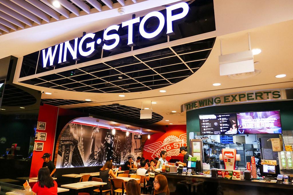 Bedok Mall必去餐厅:Wing Stop
