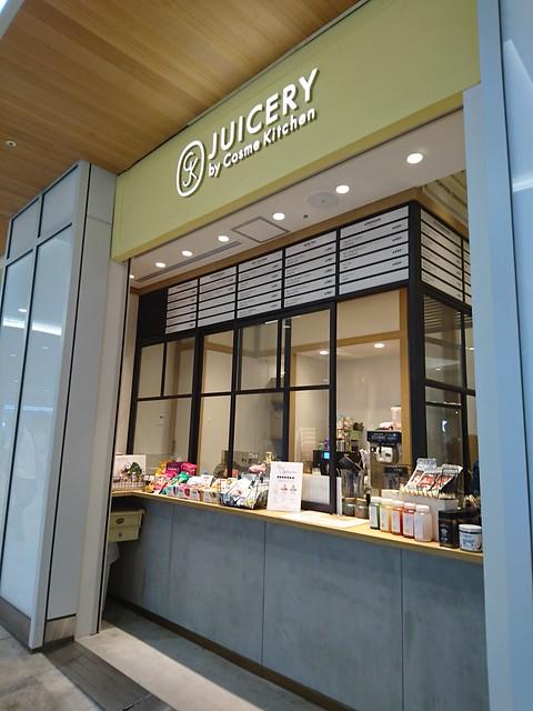 JUICERY by Cosme Kitchen(コスメキッチン)新宿ニュウマン