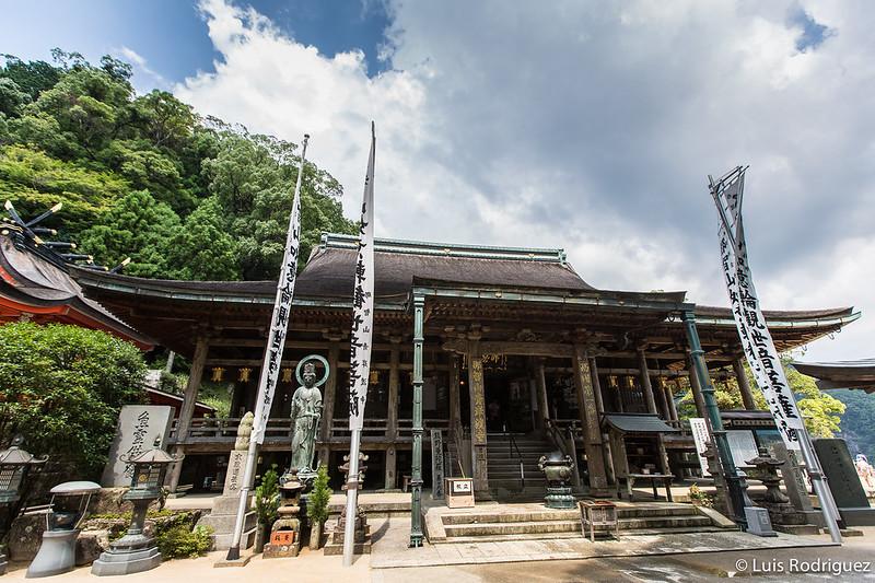 Nachi-Kumano-Kodo-81