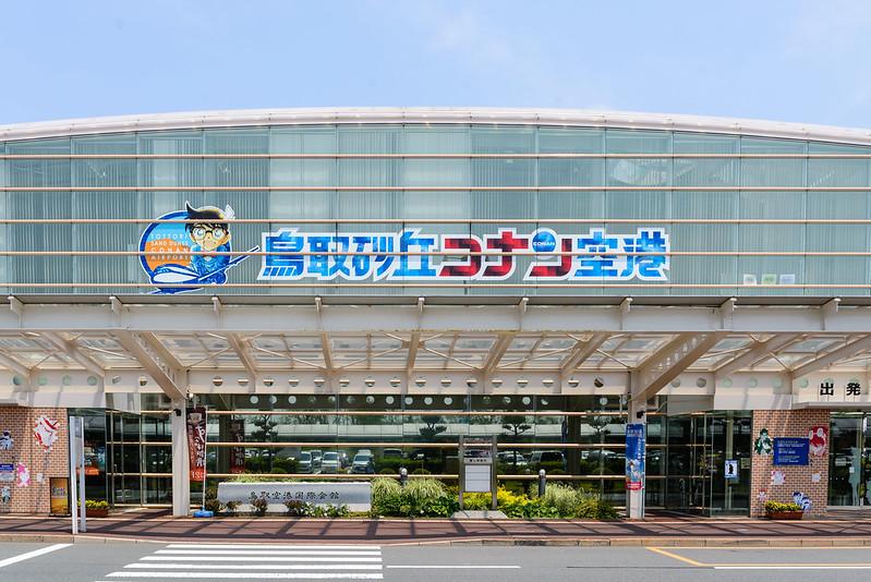 鳥取空港 1016.5-4