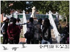2014金門采風-04