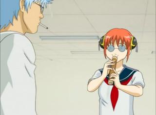 Kagura and Chikuwa flute