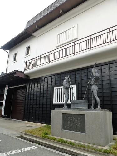 jp16-Furukawa-rivière-route (7)