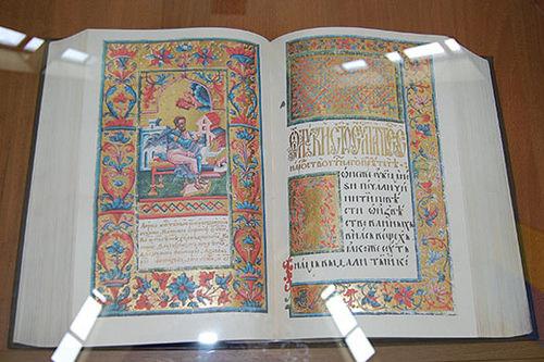 Острозькій Біблії — 435 років