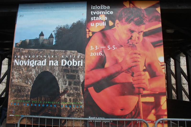 Istria-Pula-Arena-Croatia-普拉競技場-17度C隨拍- (7)