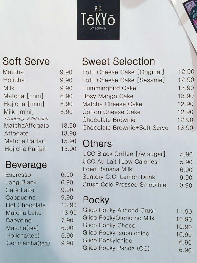P.S. Tokyo menu of soft serve, beverage, sweet selection, pocky and others
