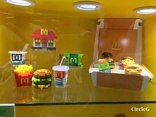 CIRCLEG 麥當勞 香港 太古 遊記 太古城中心 麥當勞玩具樂園 MACDONALD 滑嘟嘟 麥當勞叔叔 (4)