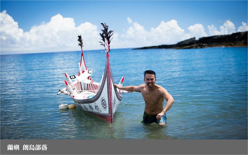 蘭嶼_朗島部落