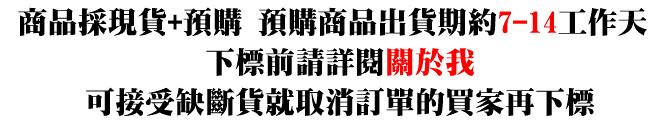 【現貨】刺客教條 梟雄 黑旗 5.8公分 5.8cm 鏡子鑰匙圈 小化妝鏡鑰匙扣 愛德華肯威 阿泰爾 雅各 刺客信條 鏡