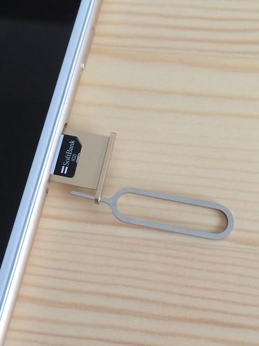 iPhone6のSIMカード交換