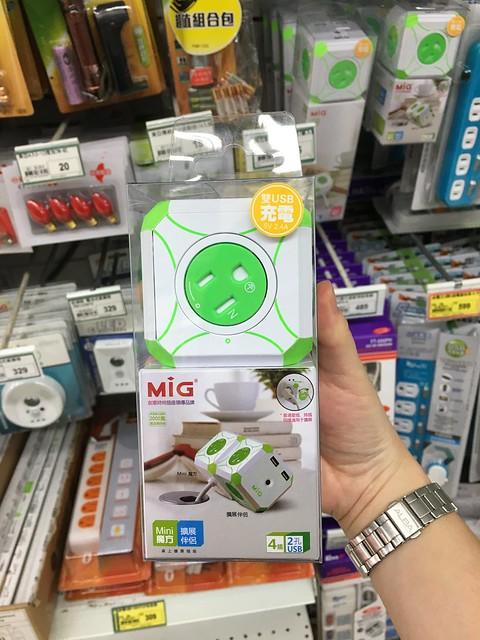 在愛買看到的「MIG 明家 Mini 魔方」延長線,長得超像 Power Cube