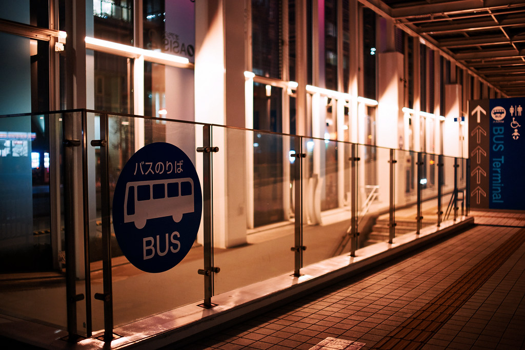 Distagon Night Nagoya