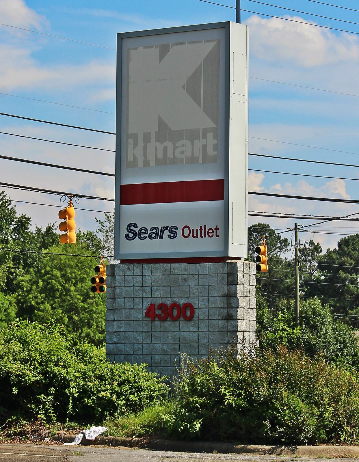 Former Super Kmart -- Garner, NC