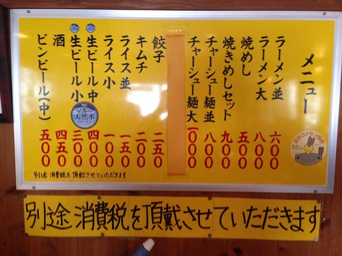 kyoto-ukyo-ku-toukasyun-yakimeshi-set-menu