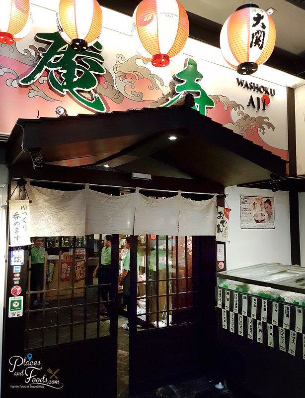 aji washoku ekamai japanese restaurant