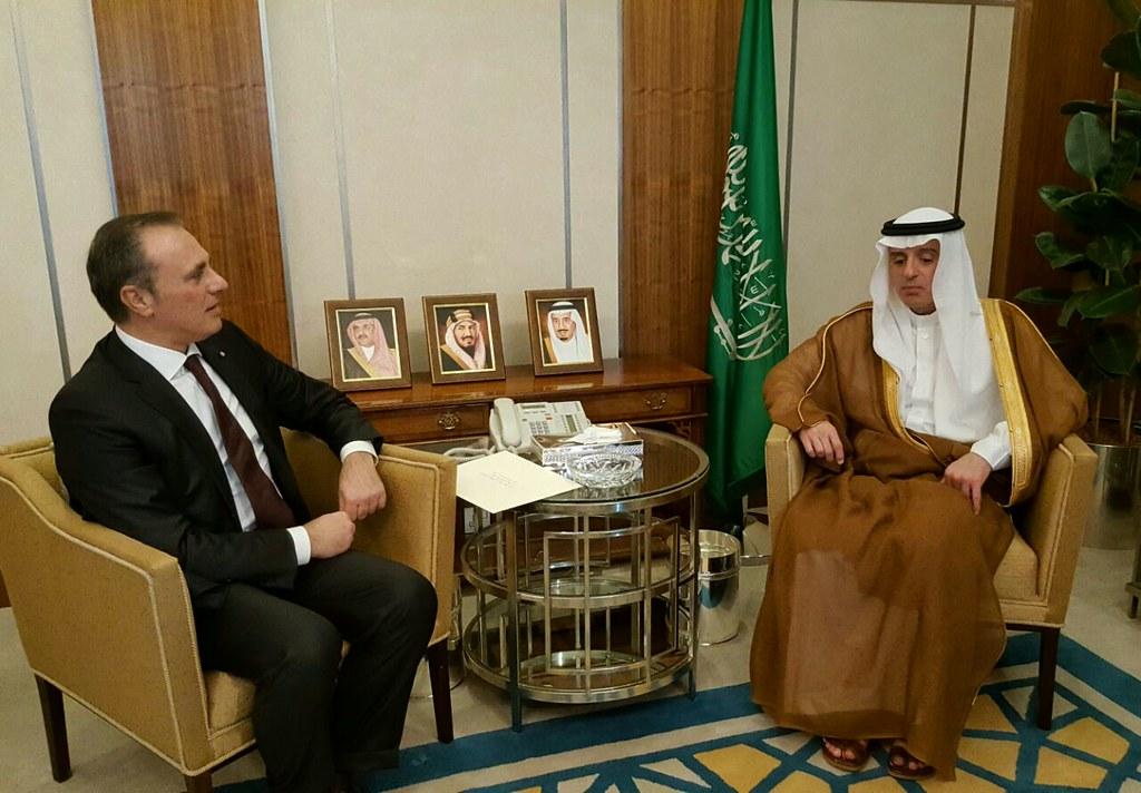 Il 16 marzo 2016 l'Ambasciatore Luca Ferrari ha presentato copia delle sue credenziali al Ministro degli Affari Esteri Saudita Adel Al-Jubair