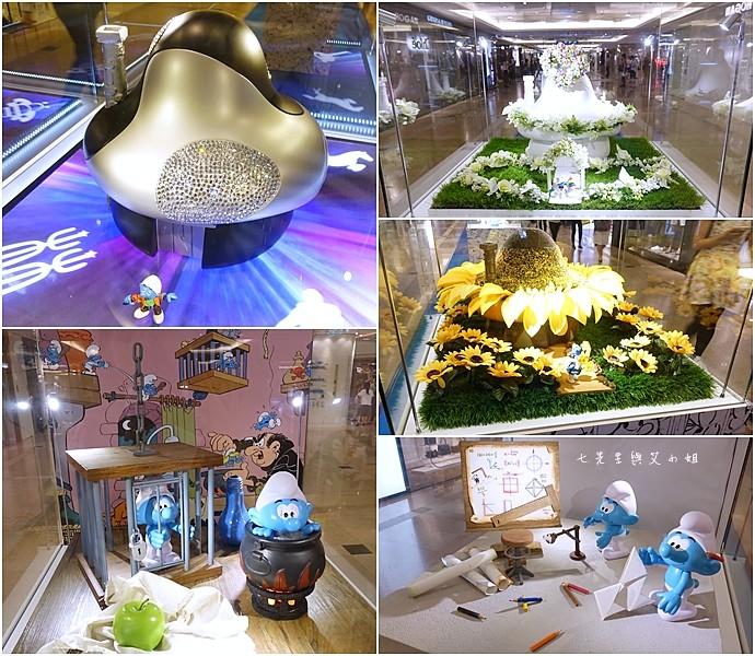 31 香港 海港城 Harbourcity 藍精靈 十分勁