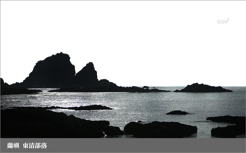 蘭嶼_東清海岸