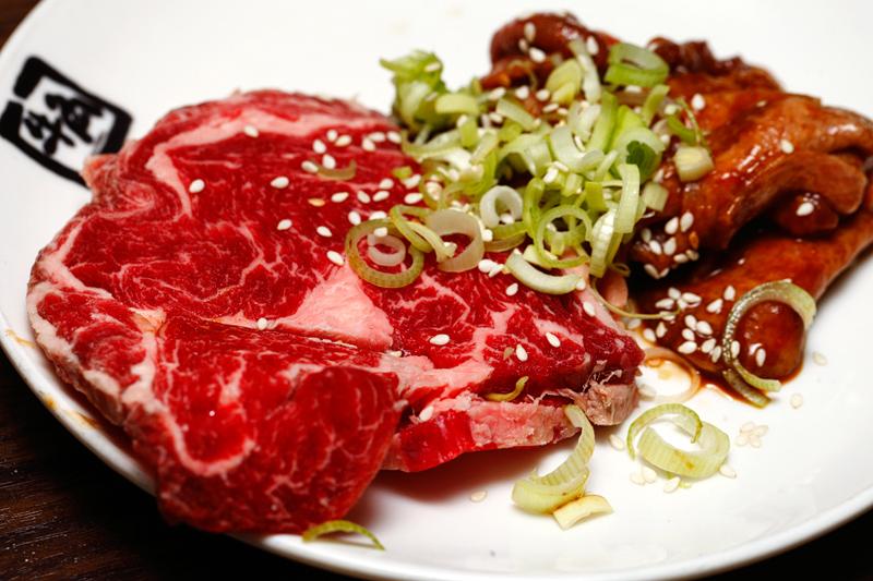 Gyukaku Japanese BBQ Australian Beef
