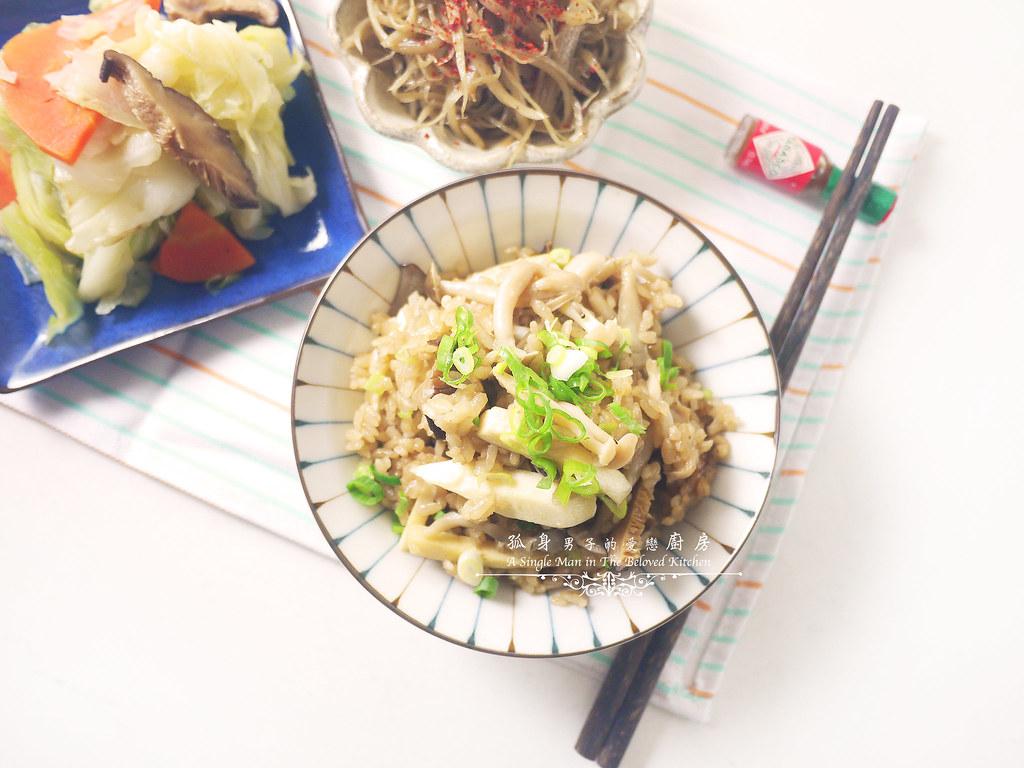 孤身廚房-日式綜合菇炊飯佐牛蒡絲4
