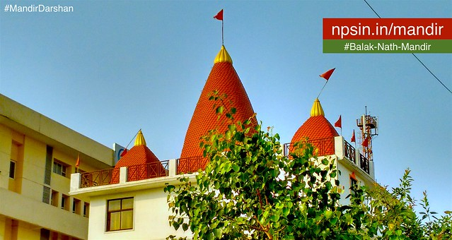 मंदिर सिद्ध श्री बाबा बालक नाथ जी (Mandir Siddha Shri Baba Balak Nath Ji) - D-3A, Sector 71 Noida, Uttar Pradesh - 201307 Noida Uttar Pradesh