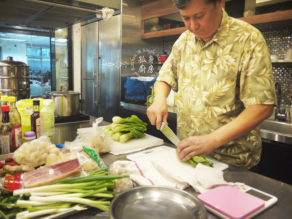 孤身廚房-夏廚工坊賞味班中式經典手路菜26