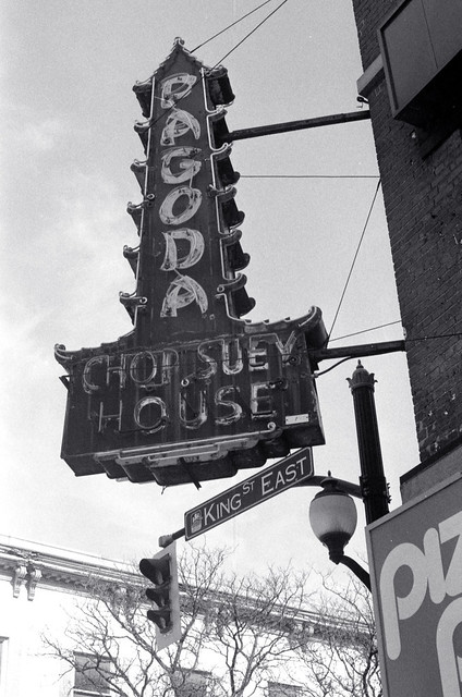 Chop Suey House on King