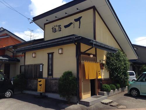gifu-takayama-menya-iccho-outside