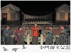 2016南管表演(山后)-02