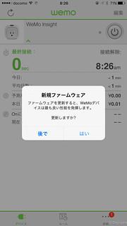 IMG_2641_LR.jpg