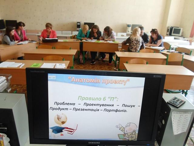Обласна школа передового педагогічного досвіду